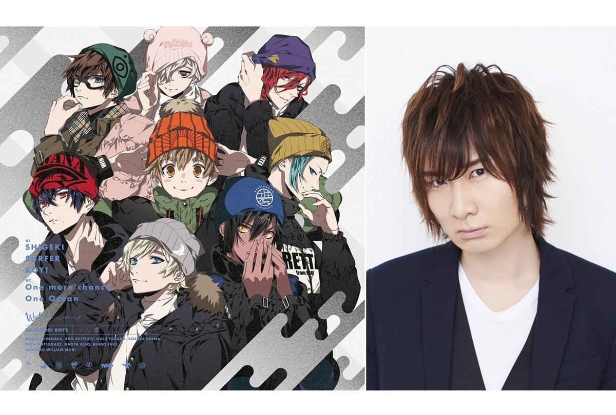 TVアニメ『WAVE!!』主題歌CD発売/前野智昭ら声優8名より記念コメント到着