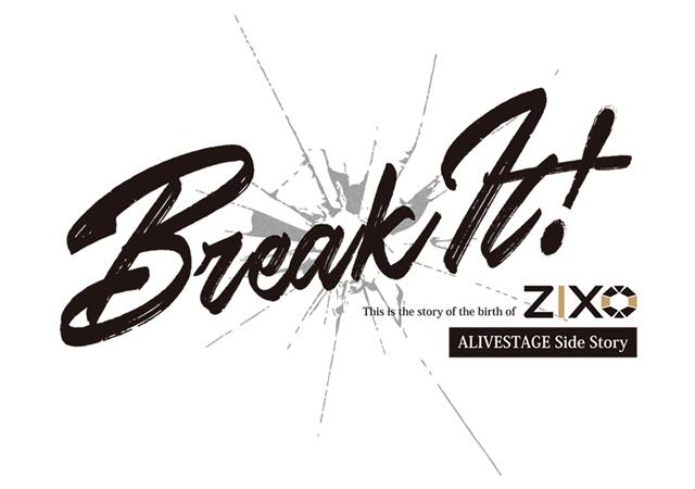 2.5次元ダンスライブ「ALIVESTAGE」外伝 ZIX STAGE『Break It!』/俳優・五十嵐拓人さん、山根理輝さん演じるキャラソロビジュアルが公開!!