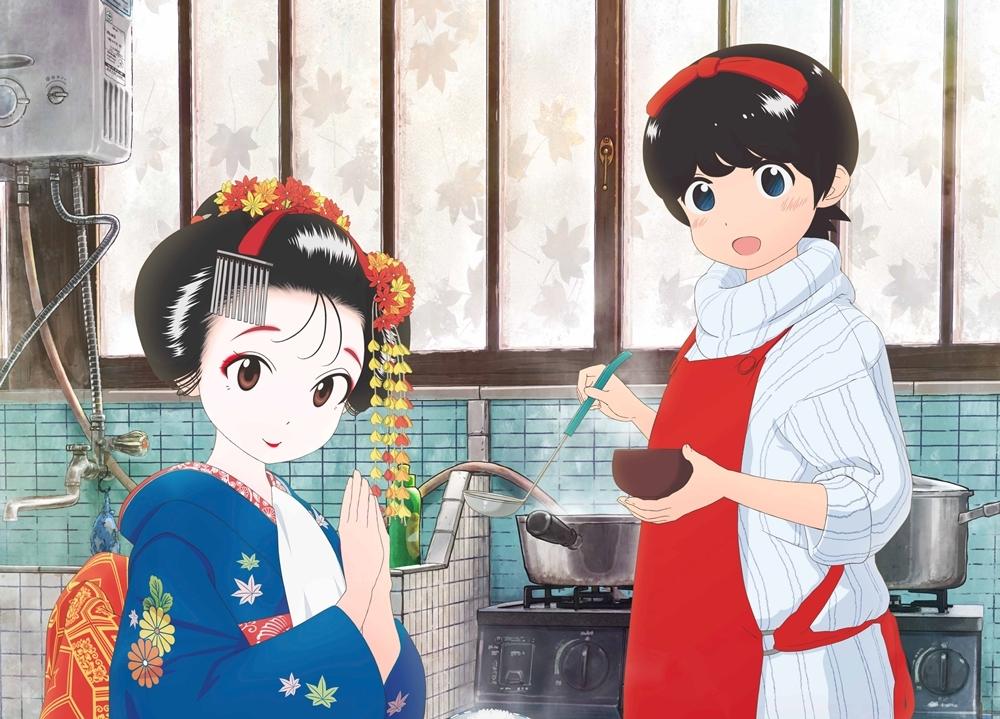 声優の花澤香菜、M・A・O出演で『舞妓さんちのまかないさん』がアニメ化!