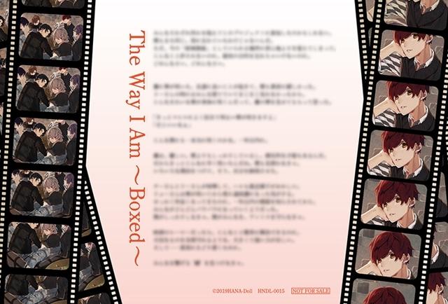 『華Doll*』ソロCDシリーズ「Anthos*~The Way I Am~MAHIRO」収録曲『Tycoon』Official Teaser公開! アニメイト・ステラワース・ムービック店舗購入特典の絵柄も