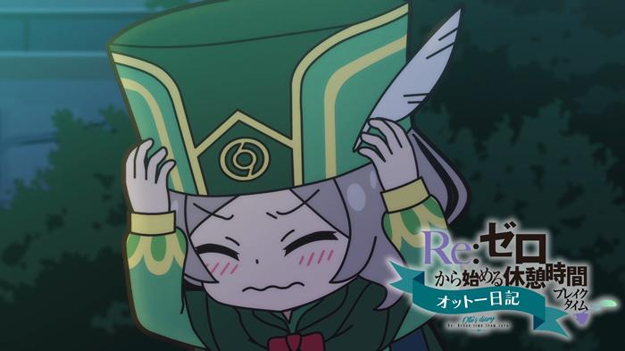 冬アニメ『リゼロ』第2期、ミニアニメ16話がプレミア配信決定!