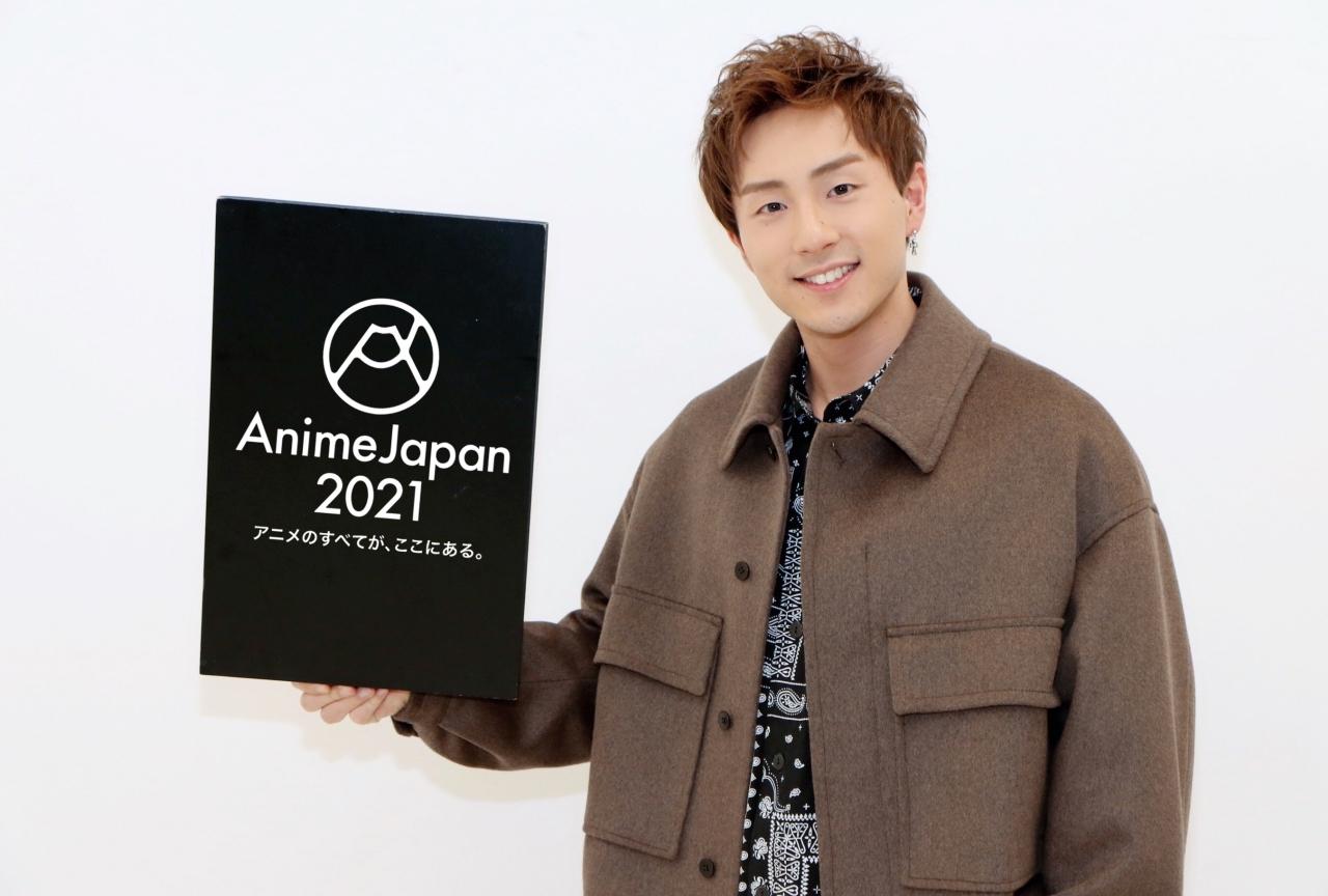 鈴木崚汰&総合Pたちが語る『AnimeJapan 2021』の魅力とオンライン開催への想い