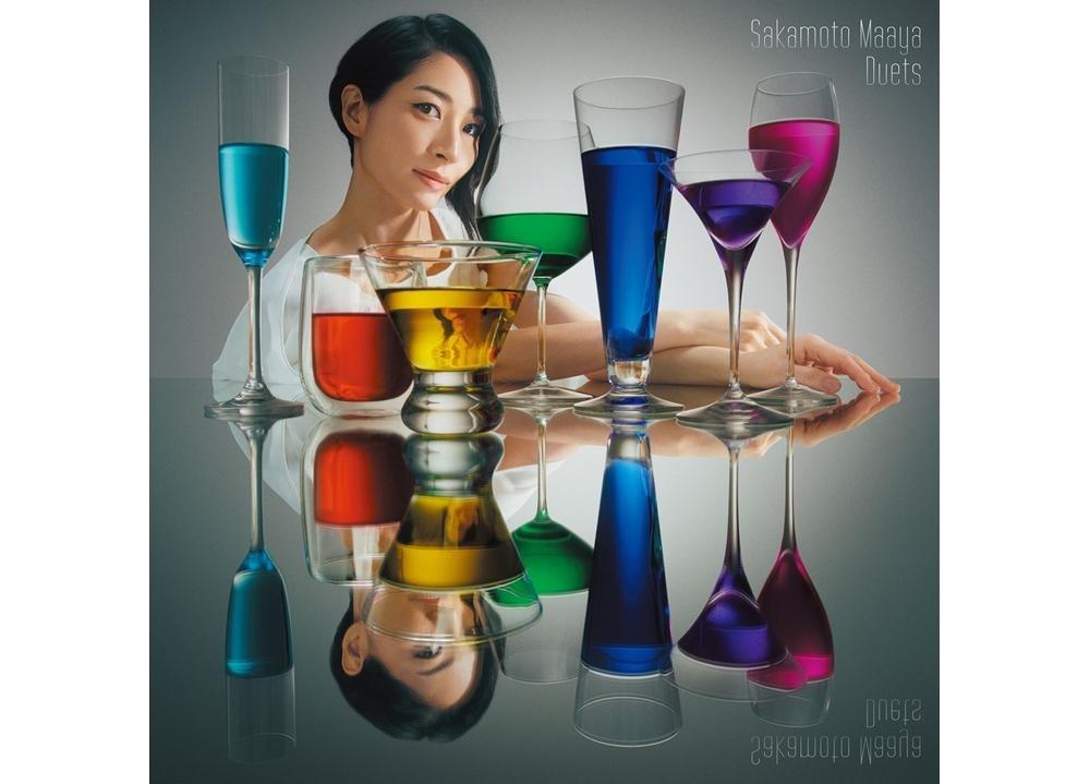 歌手・坂本真綾の4thコンセプトアルバム『Duets』よりジャケ写解禁!