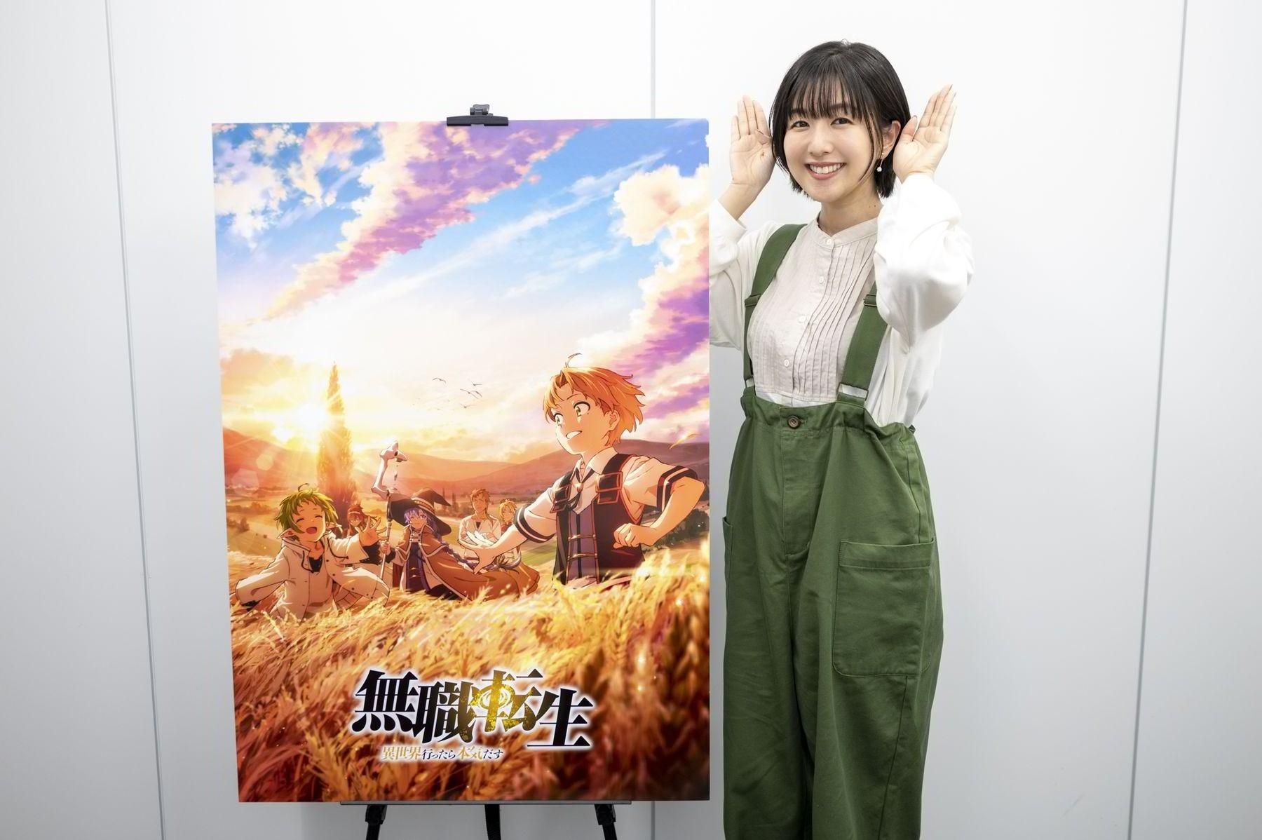 冬アニメ『無職転生』シルフィ役・茅野愛衣 声優インタビュー