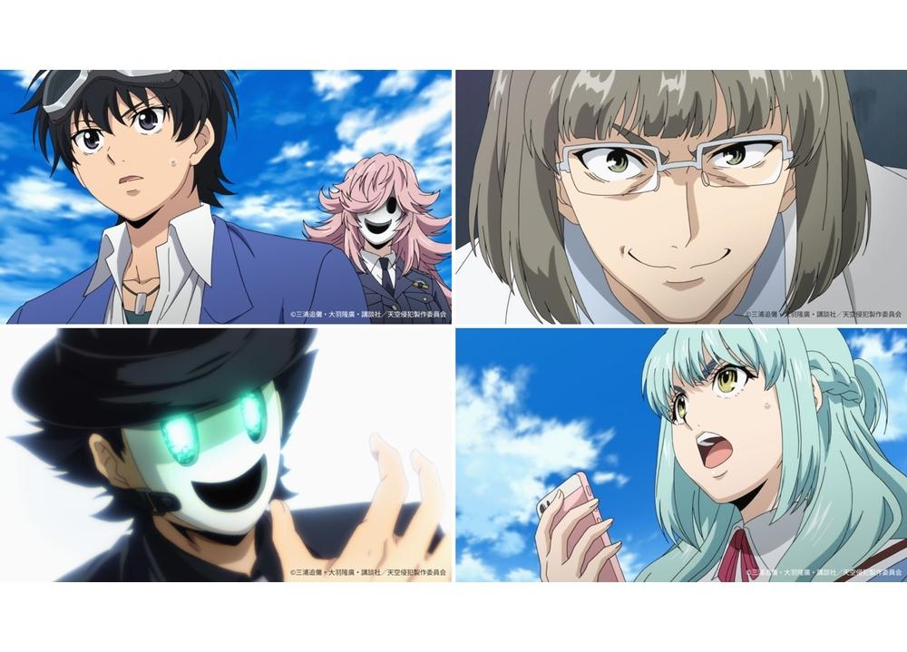 Netflixオリジナルアニメ『天空侵犯』OPアーティスト・EMPiREよりコメ到着!先行カット一挙大公開