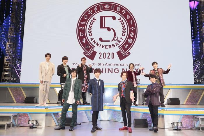 声優・小野賢章ら登壇『アイナナ』5周年記念イベ初日の公式レポ到着
