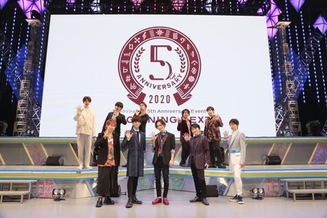 『アイナナ』5周年記念イベントDAY1&DAY2の公式レポ到着