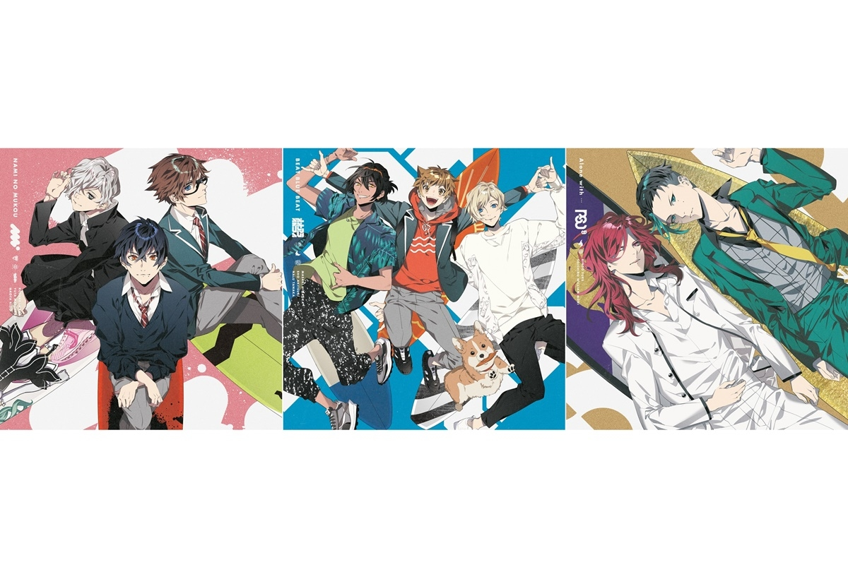 アニメ『WAVE!!』ユニットCDジャケット&イベント情報 公開