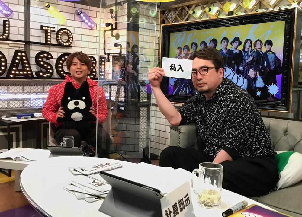 『声優と夜あそび 月【安元洋貴×仲村宗悟】 #28』公式レポ到着!
