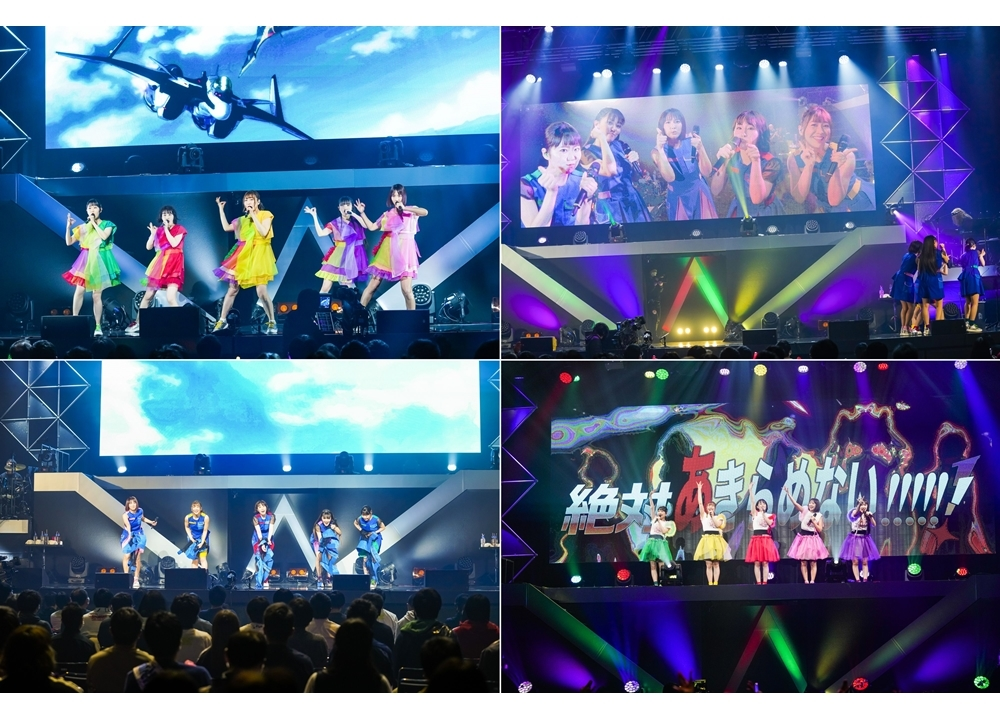 「LIVE TOUR 2020-2021 ~ワルキューレはあきらめない!!!!!~」千秋楽の公式レポート到着!
