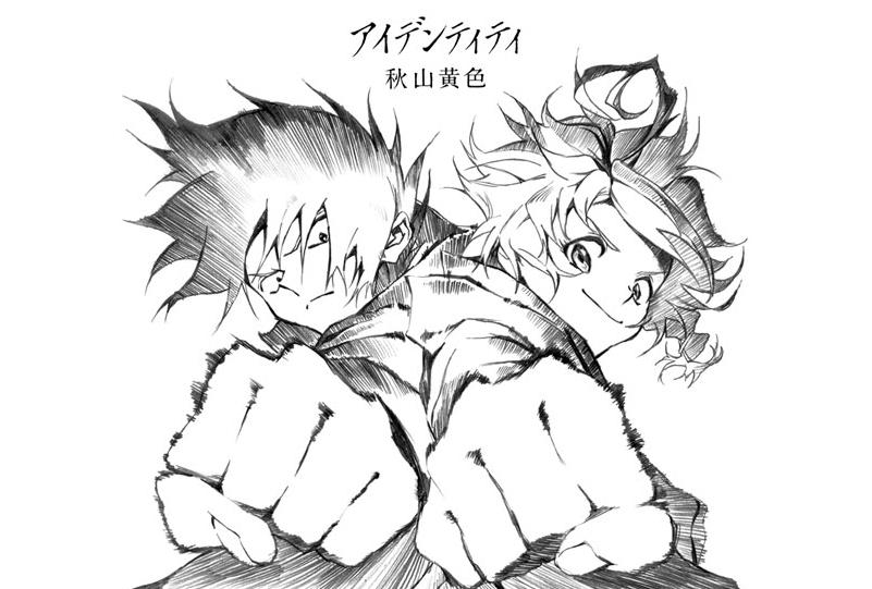 アニメ『約ネバ』Season 2第2期:秋山黄色「アイデンティティ」OPアニメとリンクした歌詞に注目