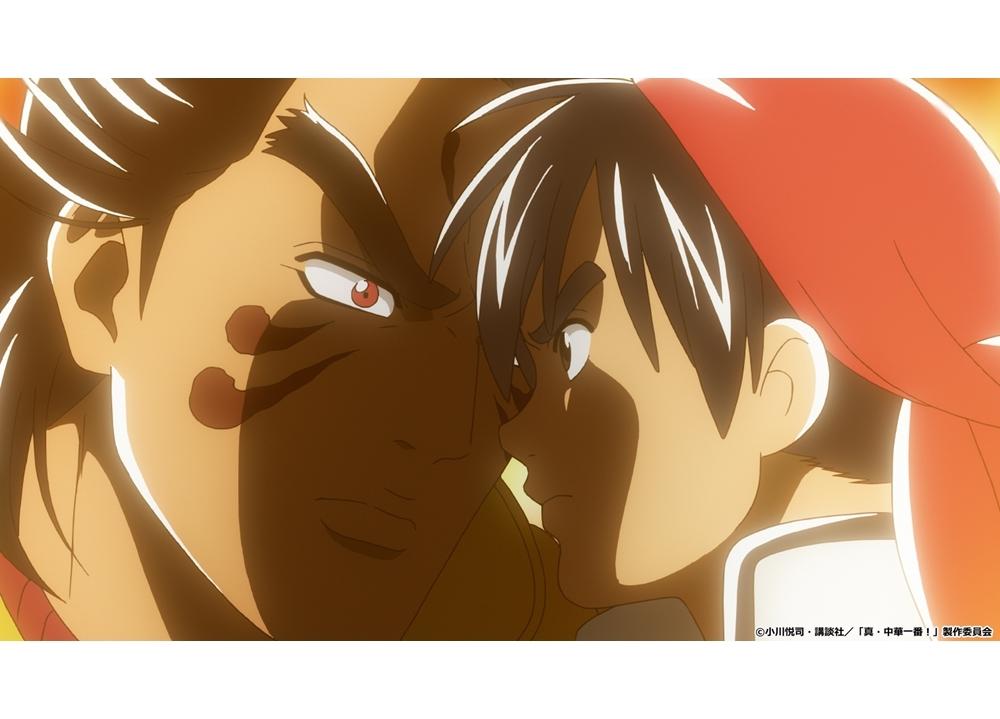 冬アニメ『真・中華一番!』第16話「爆炎の河」の先行カット到着!