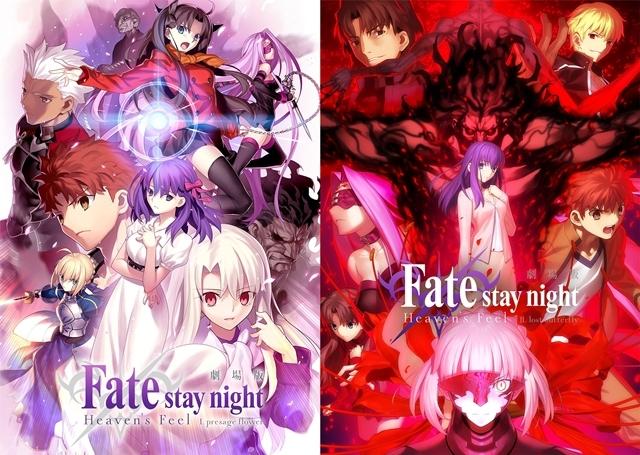 特別番組『劇場版「Fate/stay night [Heaven's Feel]」Ⅲ.spring song Blu-ray&DVD 発売記念特番~春に帰る~』がABEMAで独占配信!