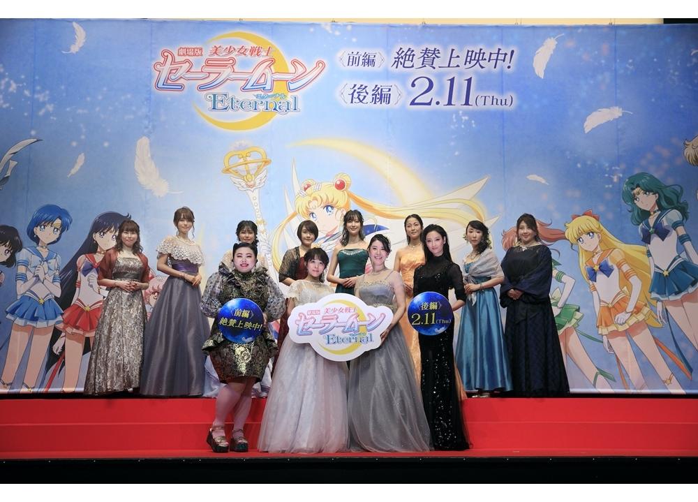 劇場版『美少女戦士セーラームーンEternal』《後編》完成報告会見の公式レポ到着!