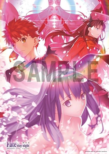 劇場版「Fate/stay night [Heaven's Feel]」III.spring songのスペシャルダイジェスト映像公開! アニメイト&ゲーマーズの特典描き下ろしイラスト線画も解禁-4