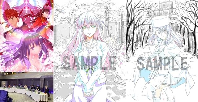 劇場版「Fate/stay night [Heaven's Feel]」III.spring songのスペシャルダイジェスト映像公開! アニメイト&ゲーマーズの特典描き下ろしイラスト線画も解禁-1