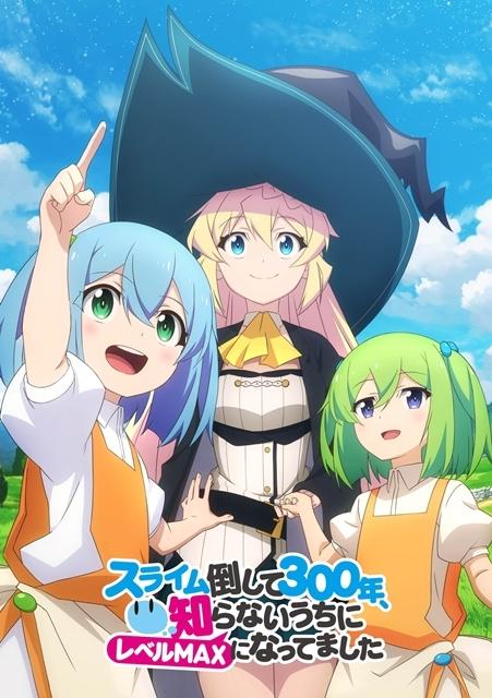 2021春アニメ(今期4月)おすすめランキングまとめ! 結果発表!-7