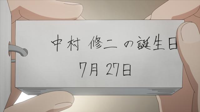 『弱キャラ友崎くん』の感想&見どころ、レビュー募集(ネタバレあり)-4