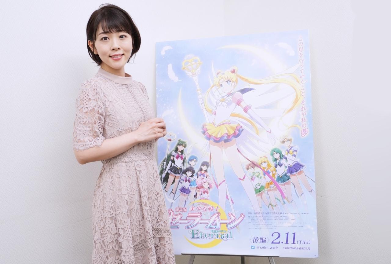 劇場版「美少女戦士セーラームーンEternal」福圓美里インタビュー