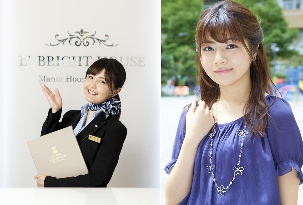 『サンセルモ presents結婚式は あいのなか で』明坂聡美がゲスト出演決定
