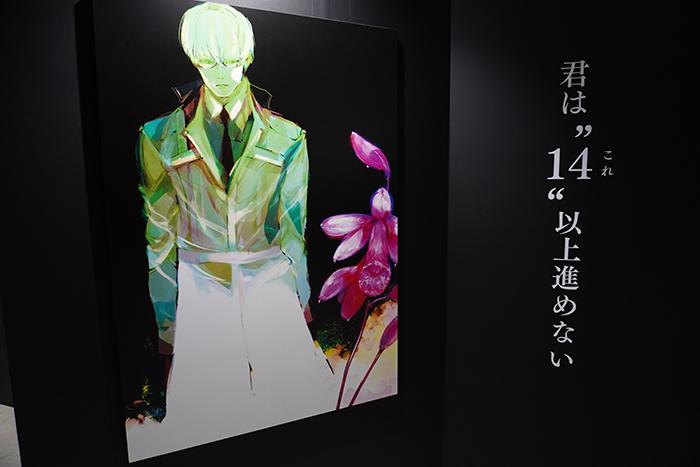 東京喰種トーキョーグール-17