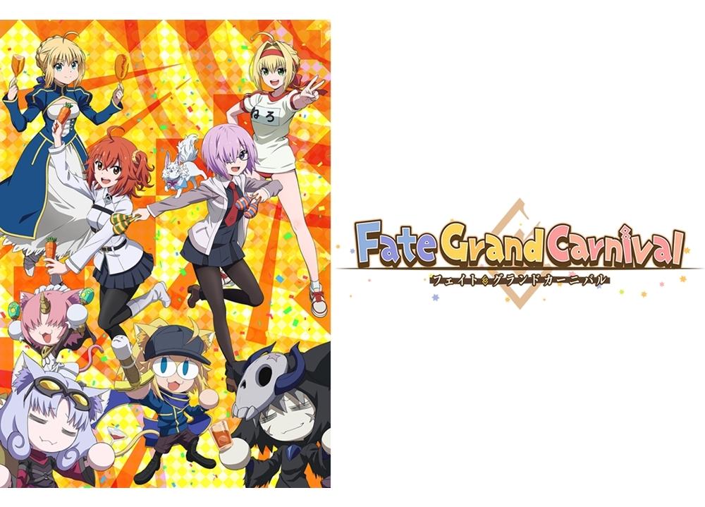 OVA『FGC』新キービジュアルにアルトリア&ネロ登場!