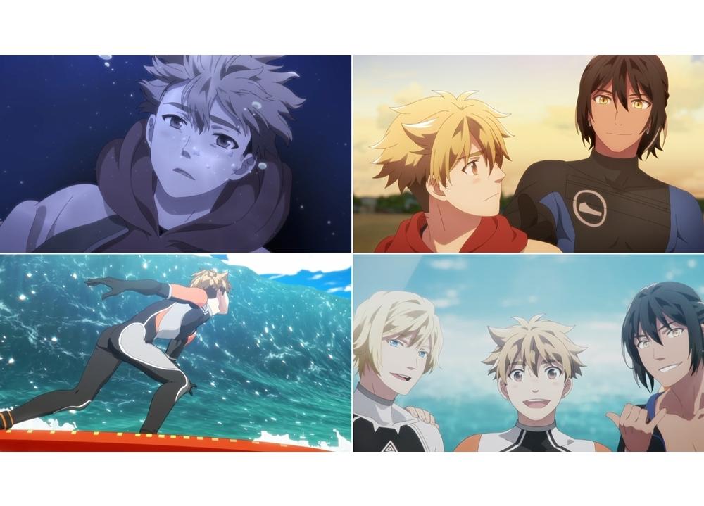 冬アニメ『WAVE!!~サーフィンやっぺ!!~』第5波「あの波を越えて」の先行場面カット公開!