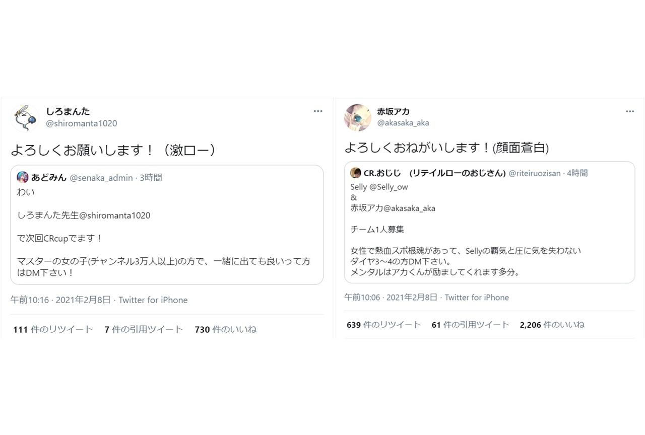 『かぐや様は告らせたい』原作者・赤坂アカらがゲーム大会に出場決定