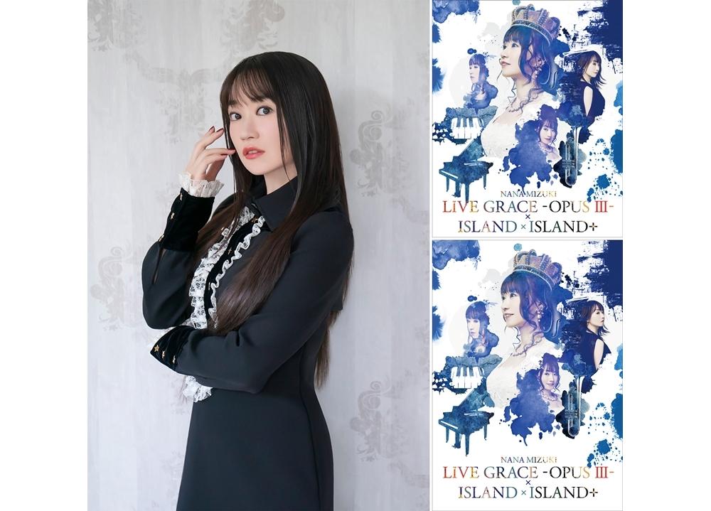 声優・水樹奈々のライブ映像を背景に歌える LIVEカラオケがJOYSOUNDで独占配信!