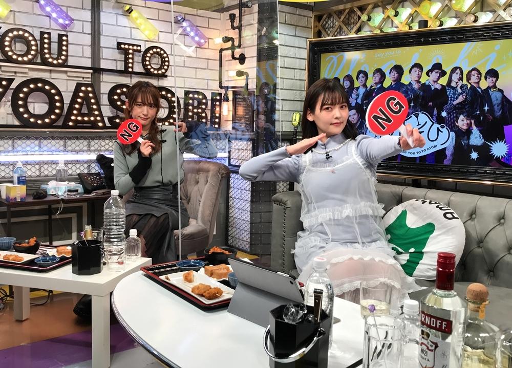 『声優と夜あそび 水【小松未可子×上坂すみれ】 #29』公式レポ到着!