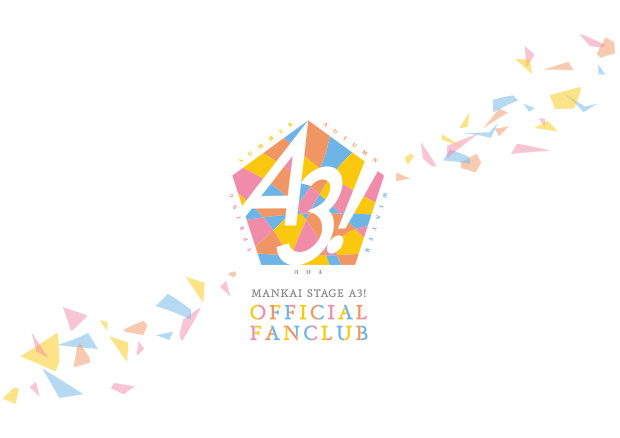 MANKAI STAGE『A3!』シリーズ3周年記念!公式ファンクラブ開設決定!
