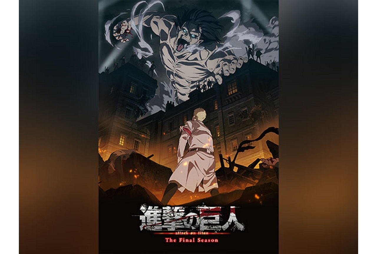 アニメ『進撃の巨人』ミカサの誕生日記念企画がGYAO!で開催