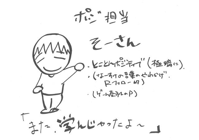 神木隆之介-4