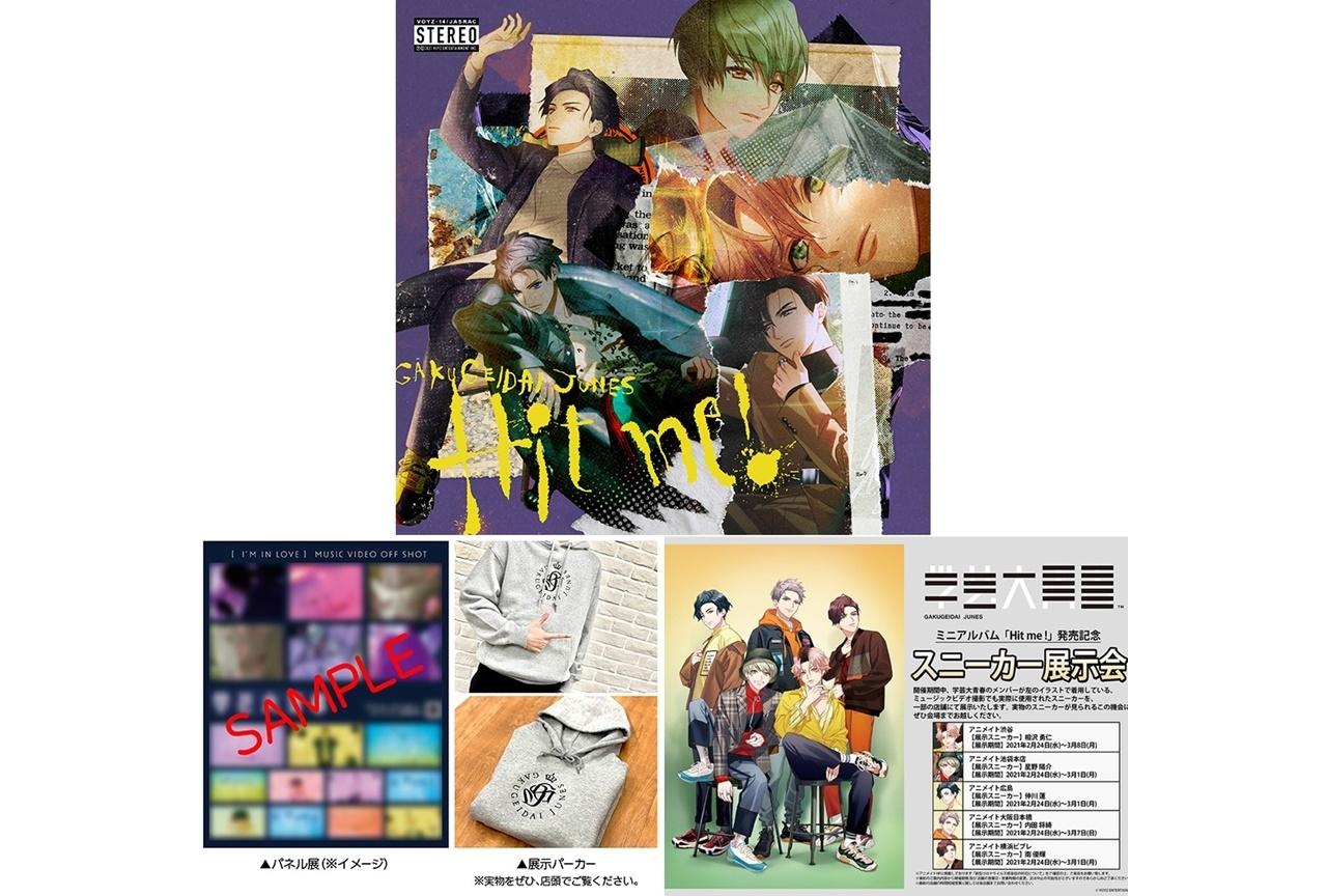 「学芸大青春」がミニアルバム記念してアニメイト渋谷店頭をジャック