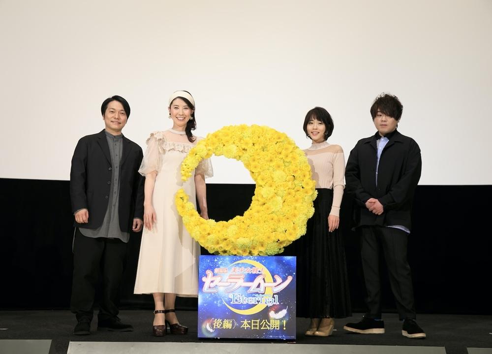 劇場版『美少女戦士セーラームーンEternal』《後編》公開記念舞台挨拶の公式レポ到着!