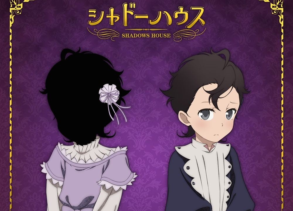 春アニメ『シャドーハウス』声優・下地紫野がシャーリー/ラムの二役を担当!