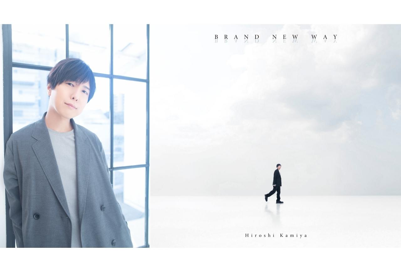 神谷浩史 7thシングルが「エンタメを止めないため、次につながるはじめの一歩に」|インタビュー