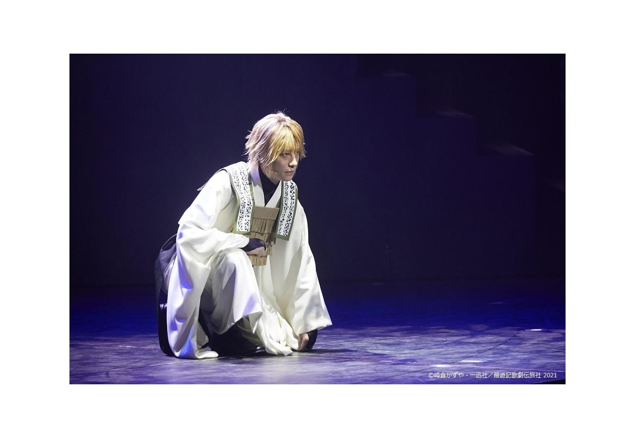 舞台『最遊記歌劇伝-Sunrise-』大阪ゲネプロ公演の写真到着