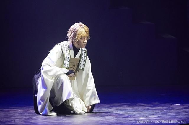 最遊記歌劇伝-1