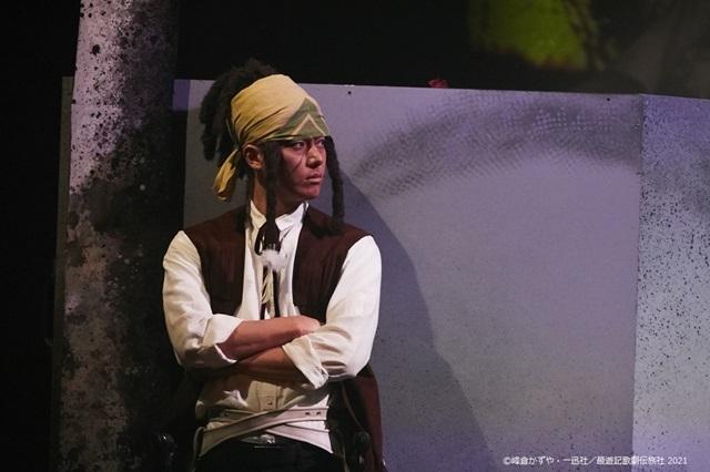 最遊記歌劇伝-4
