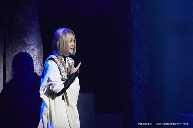 最遊記歌劇伝-12