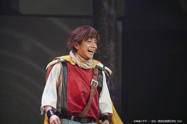 最遊記歌劇伝-13