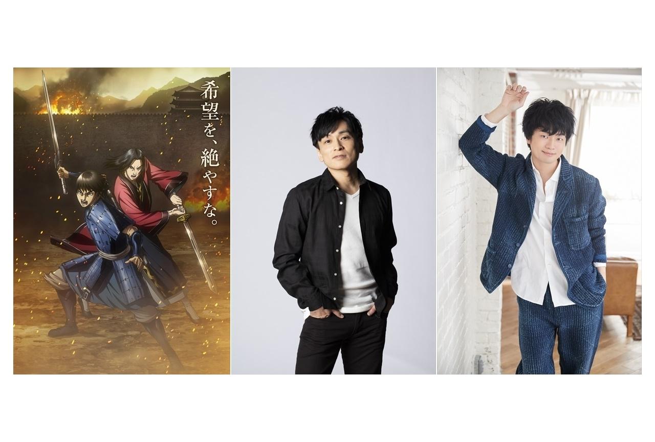 春アニメ『キングダム』4月4日放送開始! 声優・森田成一らコメント到着