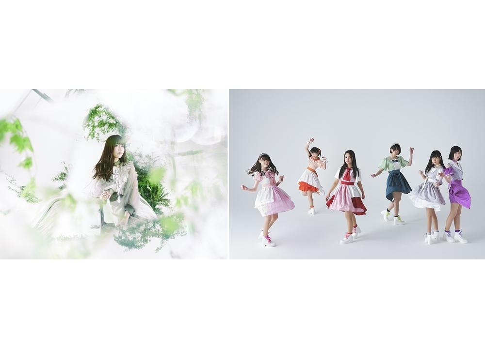 TVアニメ『聖女の魔力は万能です』OP主題歌は結城アイラ、ED主題歌はNOW ON AIRが担当!