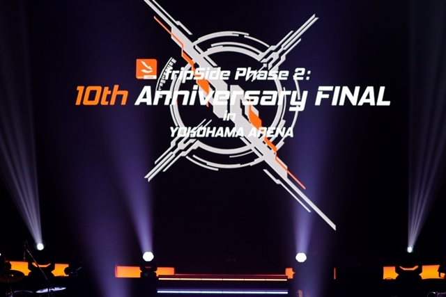 """聖地・横浜アリーナにfripSideが凱旋! 栄光の10年を網羅した""""fripSide Phase 2 : 10th Anniversary FINAL in YOKOHAMA ARENA""""の公式レポート到着-6"""