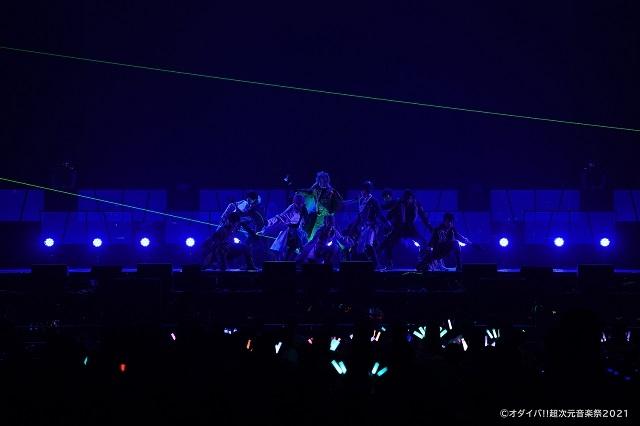 藍井エイルさん、GRANRODEO、『刀ミュ』刀剣男士、Poppin'Partyらがファンを前に喜びを爆発させた「オダイバ!!超次元音楽祭-ヨコハマからハッピーバレンタインフェス2021-」2月13日公演レポート
