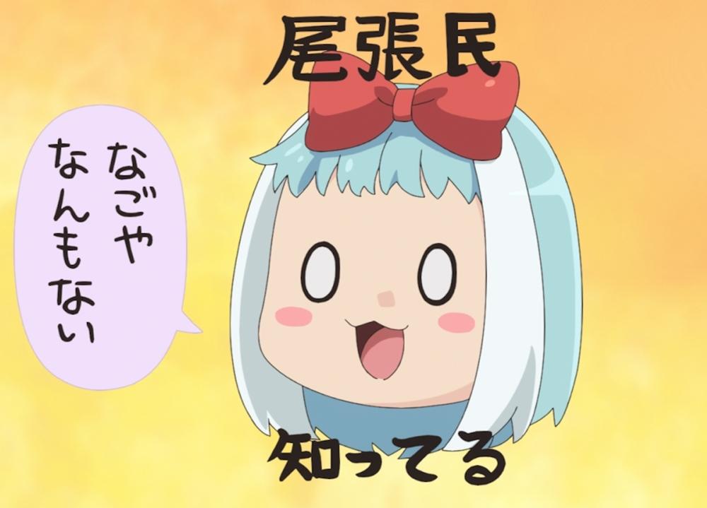 冬アニメ『八十亀ちゃんかんさつにっき 3さつめ』第6話「仲間じゃにゃあ」先行カット公開!
