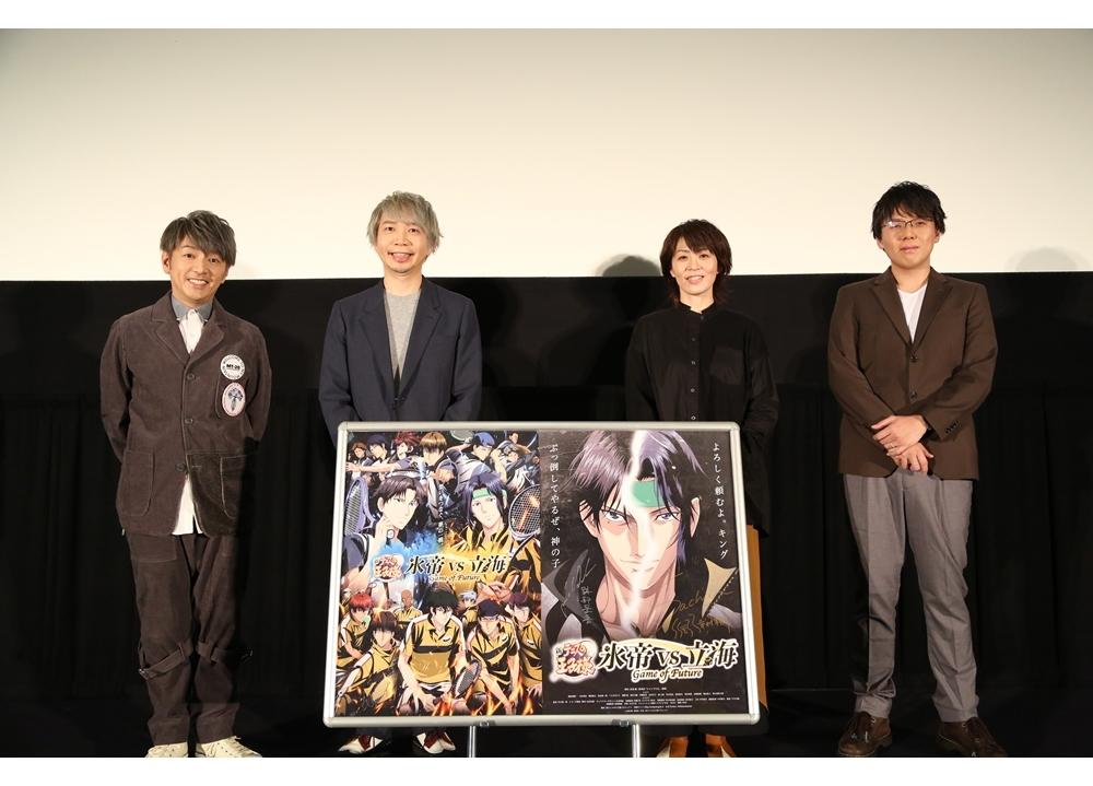 『新テニスの王子様』最新作、声優・諏訪部順一&永井幸子らの舞台挨拶公式レポ到着