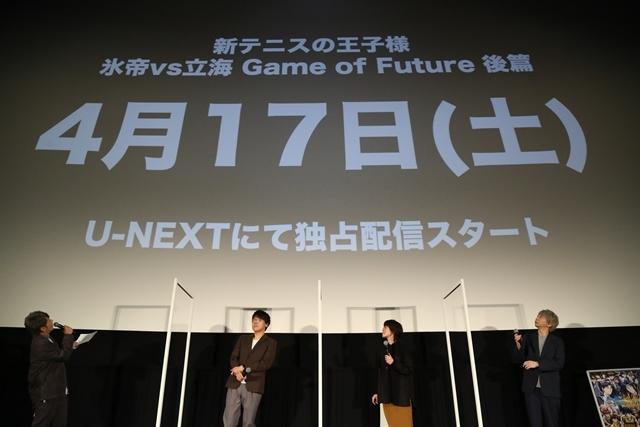 『新テニスの王子様 氷帝vs立海 Game of Future』前篇、声優の諏訪部順一さん・永井幸子さんらが舞台挨拶に登壇!遂に実現した夢のマッチアップとテニプリの未来への期待を語る-8