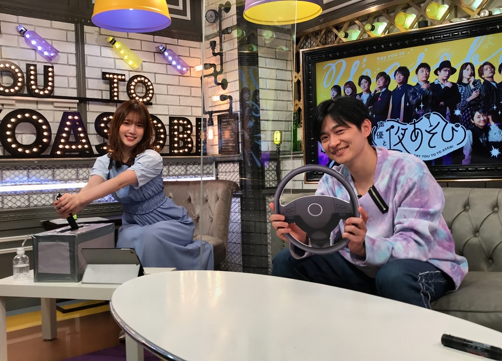 『声優と夜あそび 火【下野紘×内田真礼】#30』公式レポ到着!